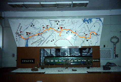 Route BAM Express in het BAM museum in Tynda (Oost Siberie)